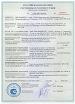 Сертификат Соответствия ПОЖТЕСТ ПВХ-профили