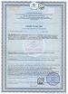 Свидетельство о государственной регистрации CT 83, CT 85, CT 180, CT 190