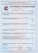 Сертификат соответствия на кровельные крепежные элементы
